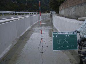 小野鹿地区 排水施設 整備工事