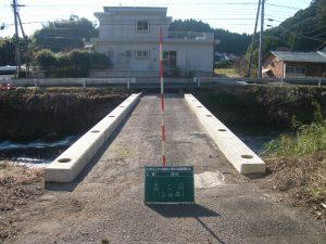 平成27年 高畑橋 補修工事