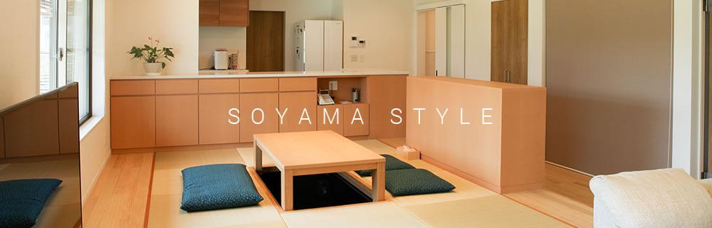 SOYAMA STYLE